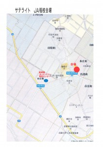 JA稲枝会場地図
