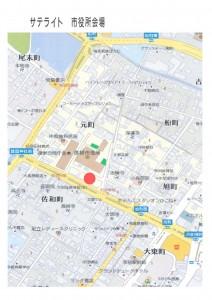 彦根市役所会場地図